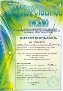 Scan-171124-0001