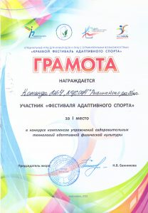 Scan-171127-0001