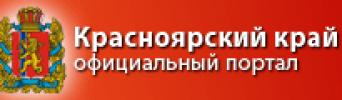 krasportal