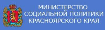министерство-социальной-политики-КК-298×100